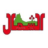 Journal Achamal