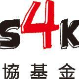 Profile for Kids4Kids