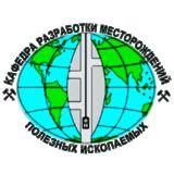 Profile for Кафедра РМПИ ДонНТУ (г. Донецк)