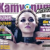 Profile for Kamyonum/MyTruck