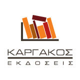 Profile for Kargakos Publications