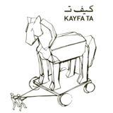 Profile for Kayfa ta