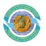 Ministry of Foreign Affairs, Kazakhstan