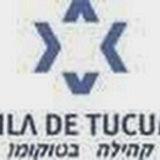 Profile for Kehila de Tucuman