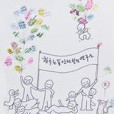 Profile for 한국노동안전보건연구소