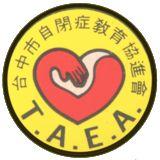 Profile for TAEA 台中市自閉症教育協進會