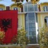 Profile for Komuniteti Mysliman i Shqipërisë
