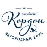 Profile for Kordon Club