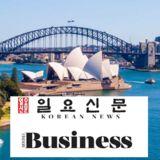 Profile for Korean Today Sydney
