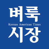 Profile for Korean American Times