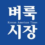 Korean American Times