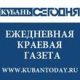 Kuban Today