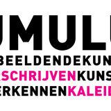 Profile for KUMULUS centrum voor kunsteducatie
