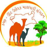 Profile for Kachchh Unt Uchherak Maldhari Sangathan (KUUMS)