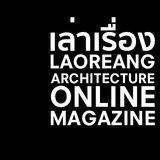 Profile for Lao Reang Architecture Online Magazine