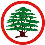 Profile for Lebanese Forces