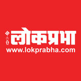 Profile for Lokprabha