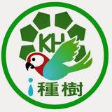Profile for 愛種樹