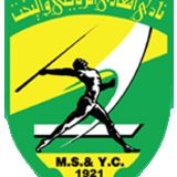 Profile for Maadi Sporting Club