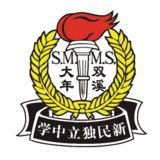 Sinmin Magazine