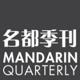 Profile for Mandarin Quarterly