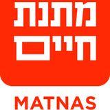 Profile for Matnas Chaim