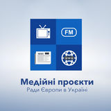Profile for Media Projects of the Council of Europe office in Ukraine