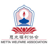 Profile for Metta Welfare Association
