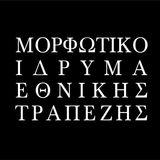 Profile for Μορφωτικό Ίδρυμα Εθνικής Τραπέζης (ΜΙΕΤ)