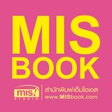 Profile for MIS Publishing