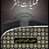 Profile for www.islamisbooks.com/
