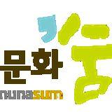Profile for sum muna