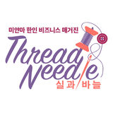 Profile for Thread&Needle