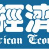 Profile for North American Economic Herald