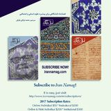 Profile for Iran Namag: A Bilingual Quarterly of Iranian Studies