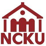 國立成功大學博物館 NCKU Museum