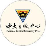 Profile for Ncu Press
