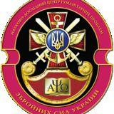 Profile for Науково-дослідний центр гуманітарних проблем Збройних Сил України