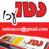 Profile for netoacco newspaper