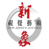 Profile for Newaspect Auction