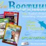 Profile for New Vestnik Magazine
