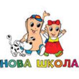 Profile for Издавачка кућа Нова школа д.о.о. Београд