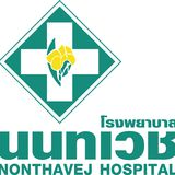 Profile for Nonthavej Hospital
