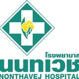 Profile for Nonthavej Hospital