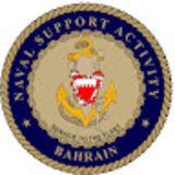 NSA Bahrain Desert Times