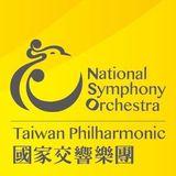 Profile for NSO國家交響樂團National Symphony Orchestra