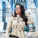 Profile for Office Magazine