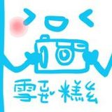 Profile for Ofu Yu