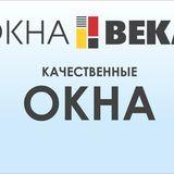 Okna_VEKA