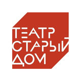 Profile for Театр Старый дом